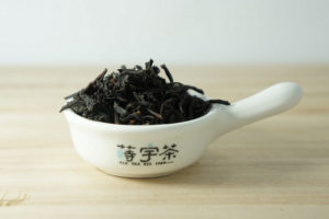 buy best black loose leaf online