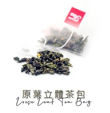 蒔宇茶_台灣茶品牌_日本進口茶包