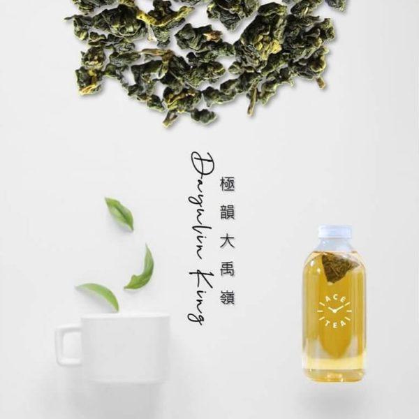 蒔宇茶_台灣茶品牌_高冷大禹嶺烏龍_高山烏龍茶_原片茶包_特級_頂級高山茶