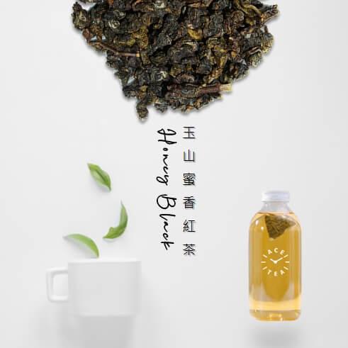 蒔宇茶_台灣茶品牌_玉山蜜香紅茶_台灣紅茶_原片茶包
