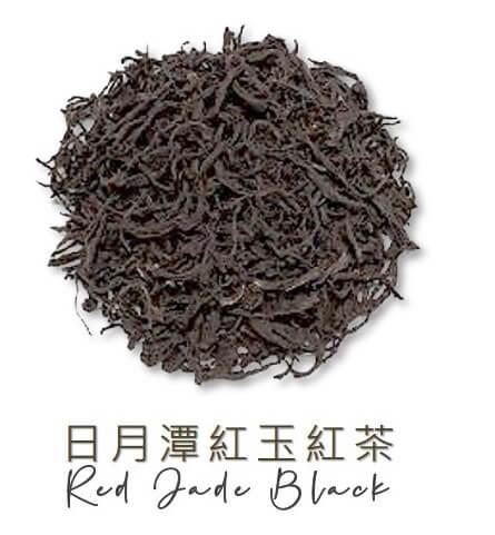 蒔宇茶_台灣茶品牌_日月潭紅玉 手採 自然農法