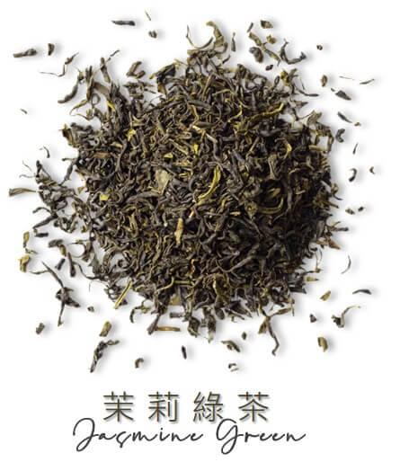 蒔宇茶_台灣茶品牌_原葉茶包_茉莉綠