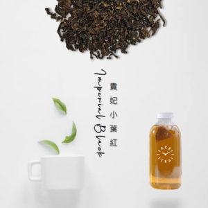 08PM | 輕甜貴妃紅茶