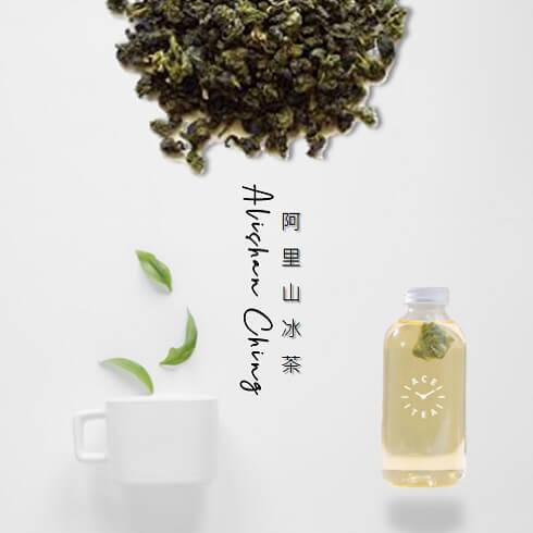 蒔宇茶_台灣茶品牌_阿里山冰茶_台灣綠茶_原片茶包