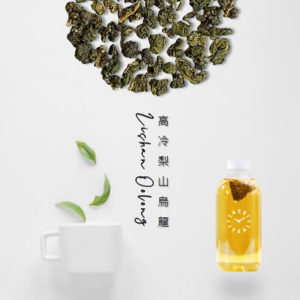 03PM | 高冷梨山烏龍