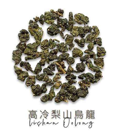 蒔宇茶_台灣茶品牌_高冷梨山烏龍_高山烏龍茶_原片茶包