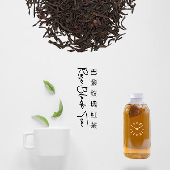 蒔宇茶_花草茶品牌 推薦_巴黎玫瑰紅茶_原片茶包