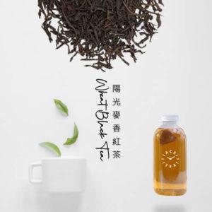 05AM | 陽光麥香紅茶