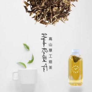 04PM | 高山厚工焙茶