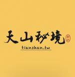 ace tea oem customers - Tien Shan Hostel taiwan