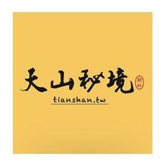 tianshan2